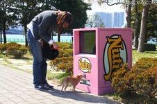 [自販機]犬がボタンを押すとドッグフードが出てくるの画像