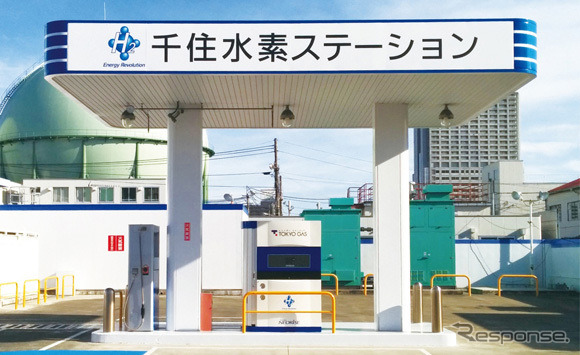 Tokyo gas senju hydrogen station
