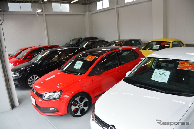 VW turf Bay certified used car Center (reference image).