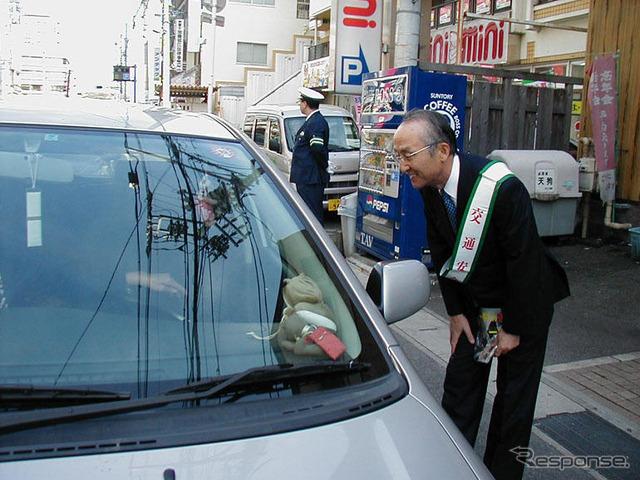 President Watanabe broke down, driver accident prevention (photo: Nakajima Minami)
