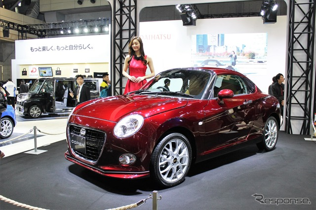 Daihatsu Copen Cero Coupe Concept