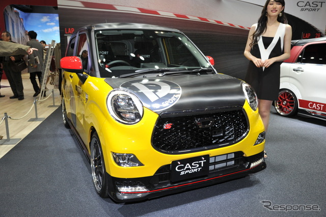 Daihatsu Cast Sport D-Sport Specification (2016 Tokyo Auto Salon)