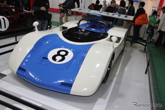 Fuji Speedway Booth in Tokyo Auto Salon