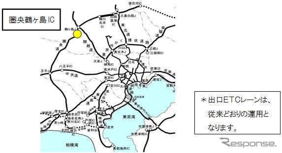 Area 1 area 1 tsurugashima IC