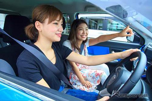 Women-only car rental (image)