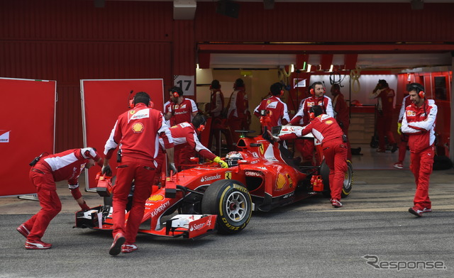 Appearance of the F1 pre-season testing in 2015