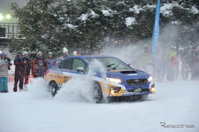 Subaru ski taxi 2016