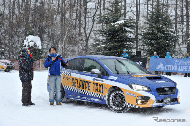 Subaru ski taxi 2016 made demo by Arai