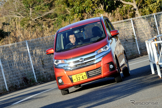 Nissan days Highway Star