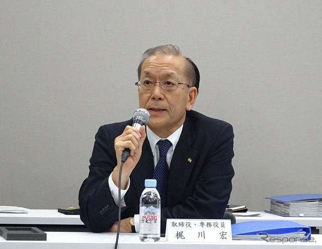 Hino Motors kajikawa h., Executive Officer