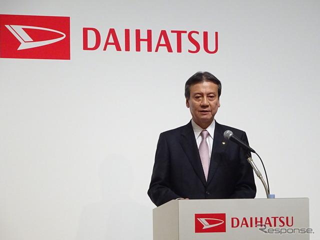 Mitsui regular President of Daihatsu