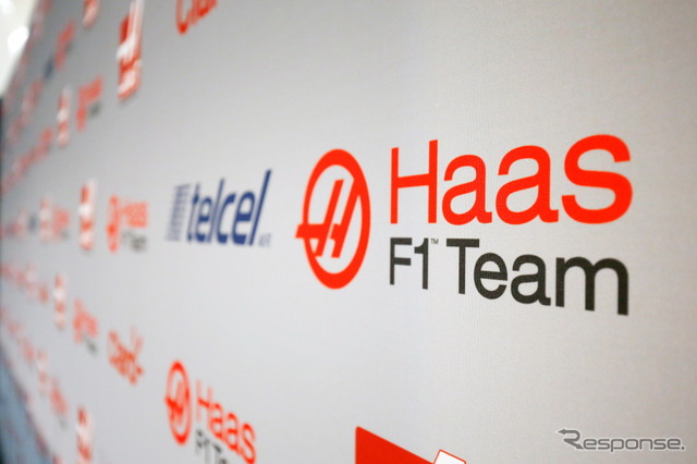 2/22 announcement of a Haas F1 team starting in 2016, machine