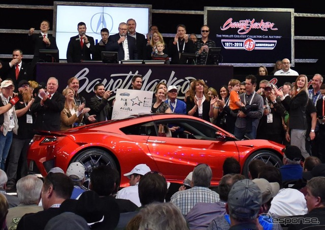 First production version of the all-new Acura NSX
