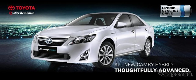 All-new Toyota Camry (for India)