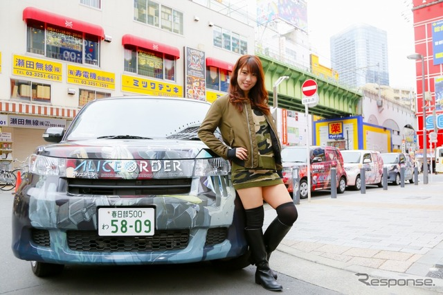 Cars appeared in the ORDER ALICE / Alice order Akiba Jack campaign