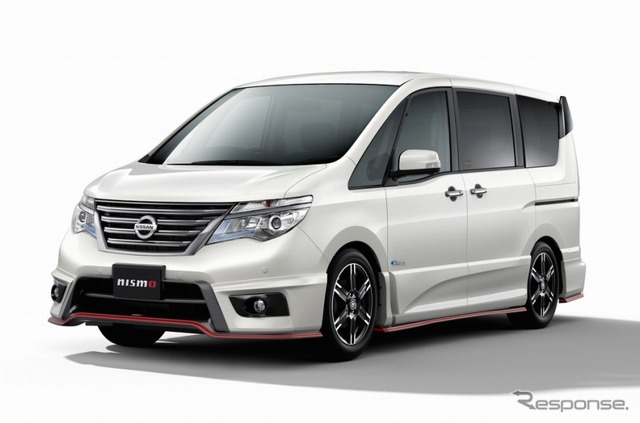 Nissan Serena NISMO performance package specifications