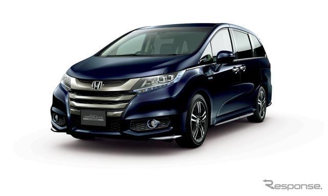 Honda Odyssey Absolute Hybrid Honda Sensing EX Package