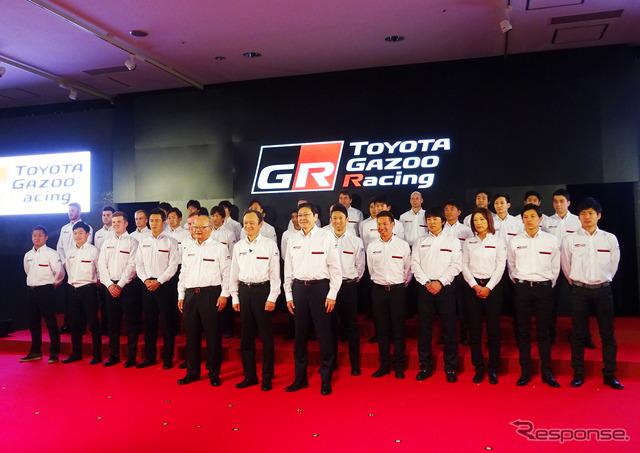 TOYOTA GAZOO Racing Announces motor sport activities in 2016