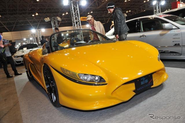 BALLYHOO concept MANTARAY (Tokyo Auto Salon 16)