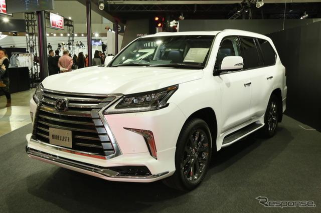 Lexus LX Integra (Tokyo Auto Salon 16)