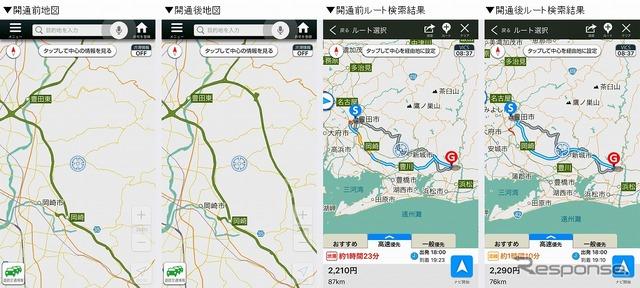 Yahoo! navigation new Tomei Toyota East JCT-Hamamatsu not. JCT