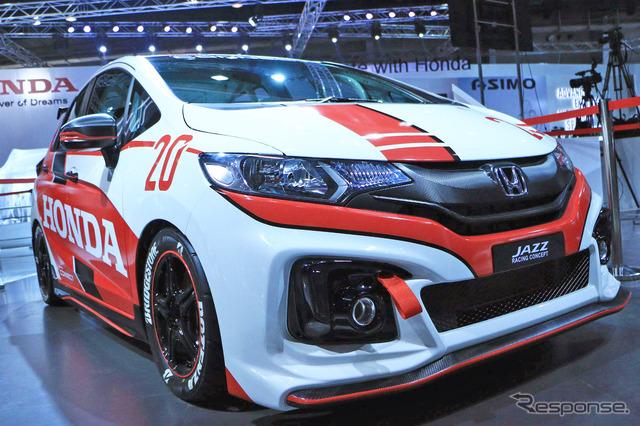 Honda Fit Racing Concept (2016 Delhi Motor Show)