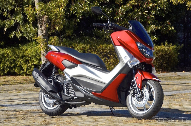 Yamaha NMAX125 with Blue Core engine