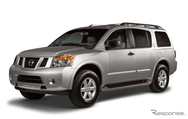 Current Nissan Armada