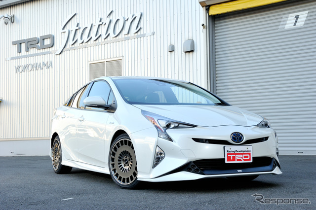 Toyota Prius TRD parts