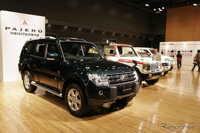 [Mitsubishi Pajero new announcement] photo collection... 25 Successive 2500000 units