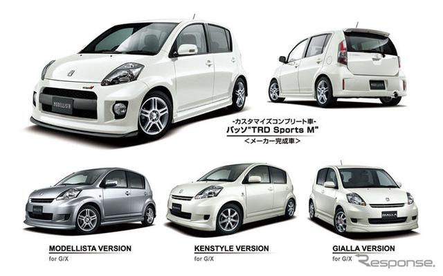 Toyota Passo customize... Modellista