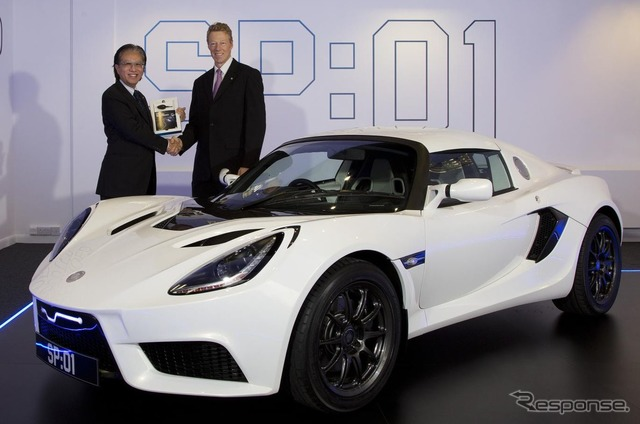 Detroit electric shipped to China no. 1 car SP:01