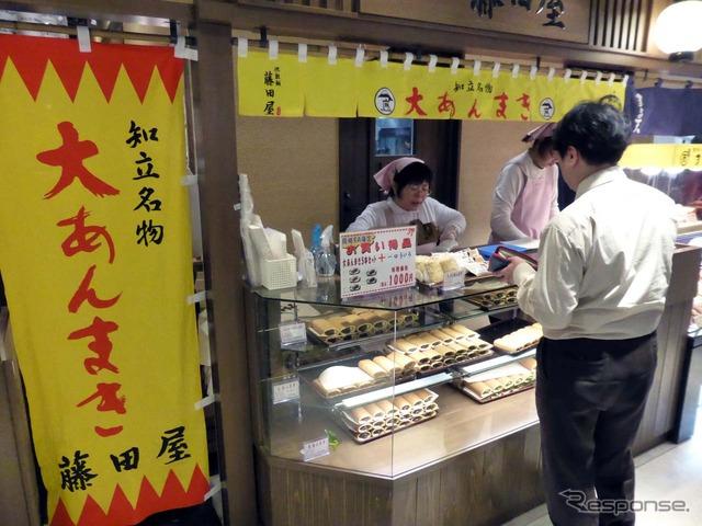 "Chiryu specialty in ""winter 大ann"" famous Fujita building also exhibits"