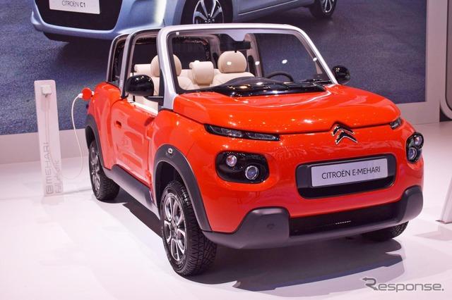 Citroen e-Mary (16 Geneva Motor Show)