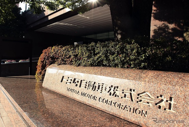 Toyota Motors Tokyo headquarters