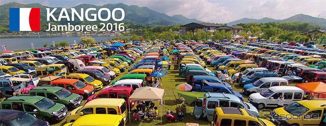 Renault Kangoo Jamboree