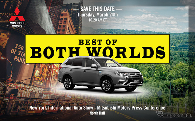Teaser image of Mitsubishi Motors Corporation's press conference at the 2016 New York Auto Show