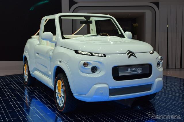 Citroen e-Mary courreges (Geneva Motor Show 16)