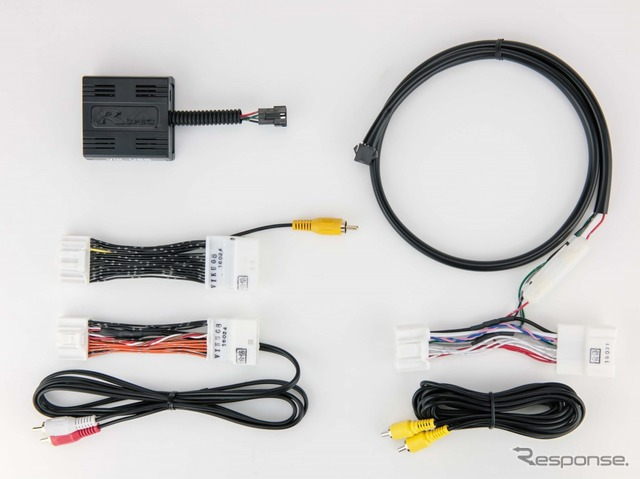 Mazda connect video input Kit for VIK-U68