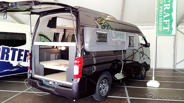 Based on the Nissan NV350 caravan Nissan Pease field craft (Setagaya-Ku, Tokyo) craft campus Nissan Nissan light commercial vehicles (LCV) took place in March in oiso Allstate publishing