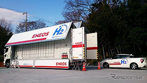 SFC under tsuchidana hydrogen station