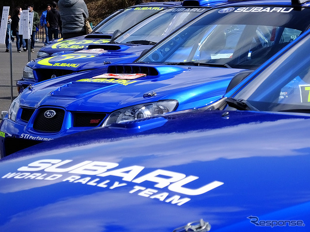 In the company's first official fan Impreza WRC98 Impreza 555 legacy RS [1990-1993], [1993-1996], [1998], Impreza WRC2006 [2006-2007], Impreza WRC2008 [2008