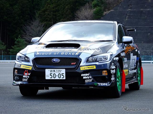 Subaru research laboratory (Sano-Shi, Tochigi), held its first official meeting fans