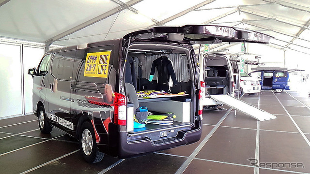 """Outdoor custom based on the Nissan """"NV350 caravan"""" o show (Hamamatsu, Shizuoka) At Allstate in March took place in oiso Nissan Nissan light commercial vehicles (LCV) published"""