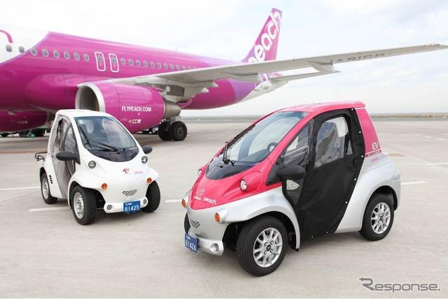 COMs to use Kansai International Airport