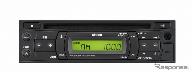 Clarion AA-3100A-A
