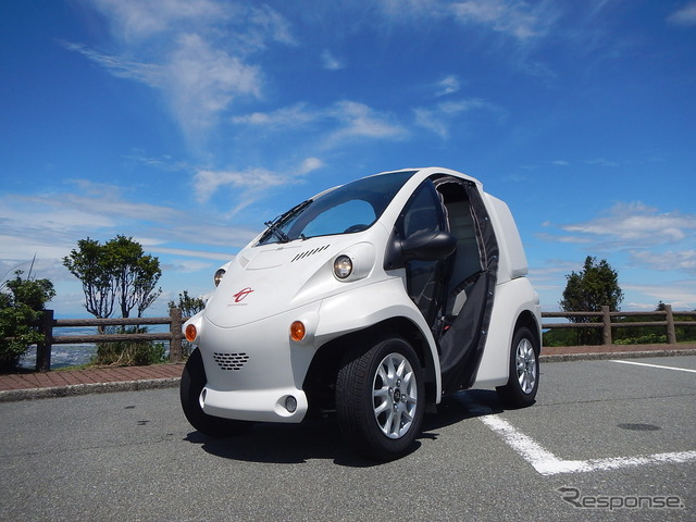 Start at the ISE store lending times car rental, COMs ultra-compact EV