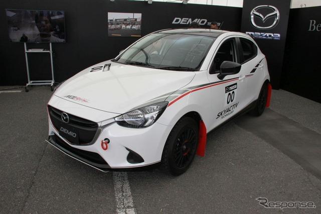 Mazda Demio 15 MB (last 16)