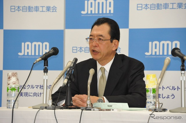 Fumihiko Chairman of Japan Automobile Manufacturers Association, pond
