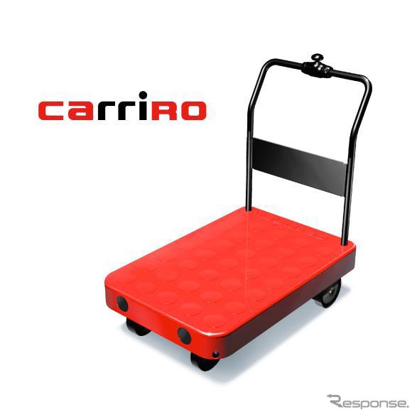 """ZMP logistics assistance robot """"Carrillo"""" product version"""
